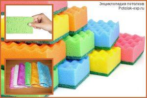 Губки и салфетки для мытья посуды