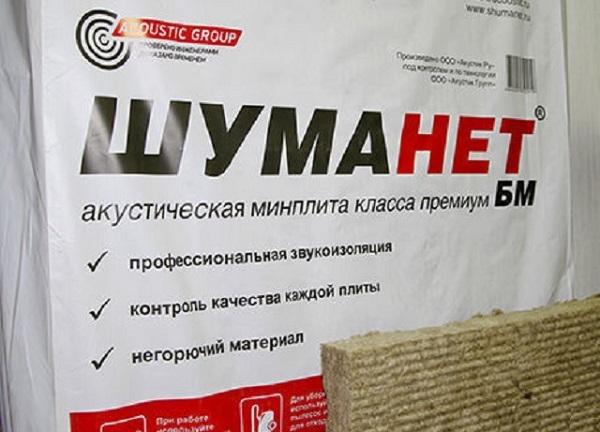 Звукоизолятор Шуманет БМ