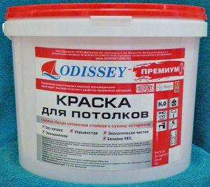 """Минеральная водоэмульсионная краска для потолков """"Одиссей Премиум"""""""