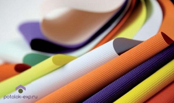 При покупке тканевого натяжного потолка можно наткнуться на ткань сомнительного происхождения