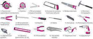 Инструменты для изготовления кессонного потолка