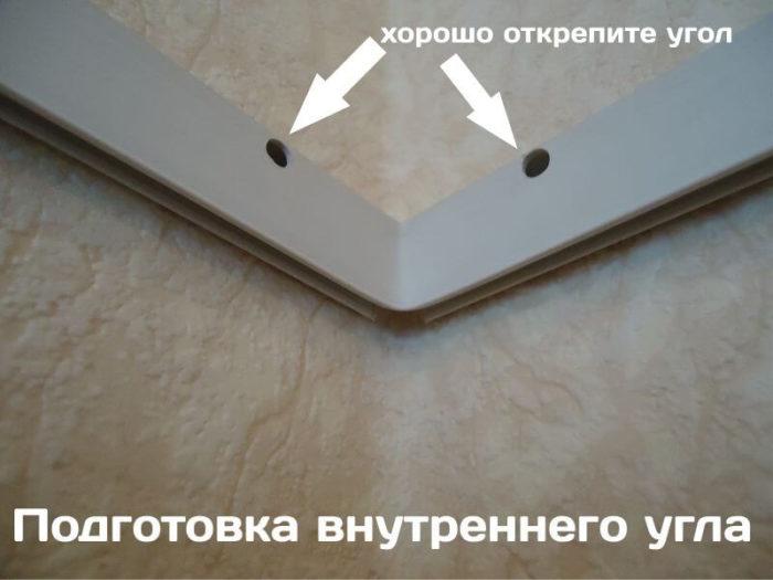 Монтаж внутреннего угла пластикового багета