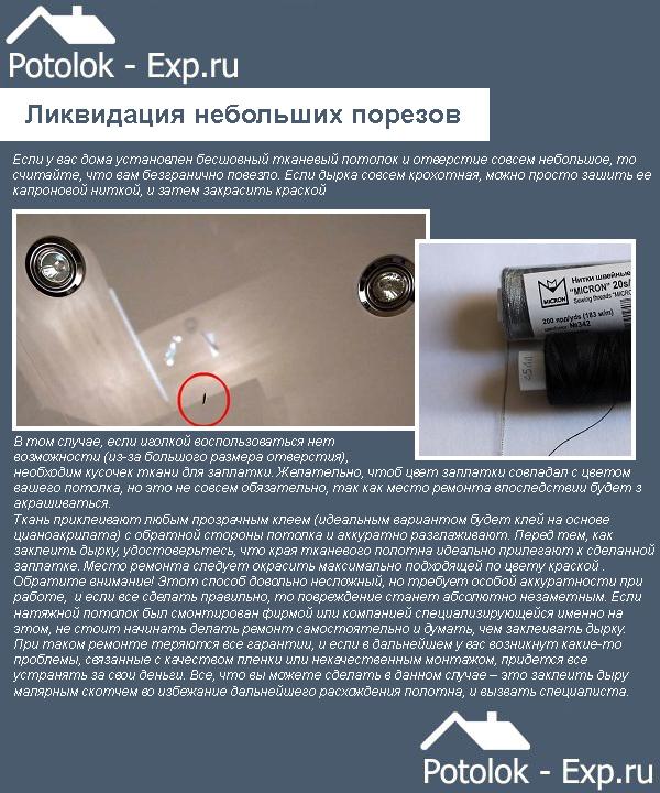 Разрыв жёсткий обоих дырочек бесплатно фото 381-945