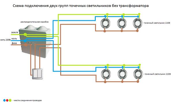 Схема подключения №2