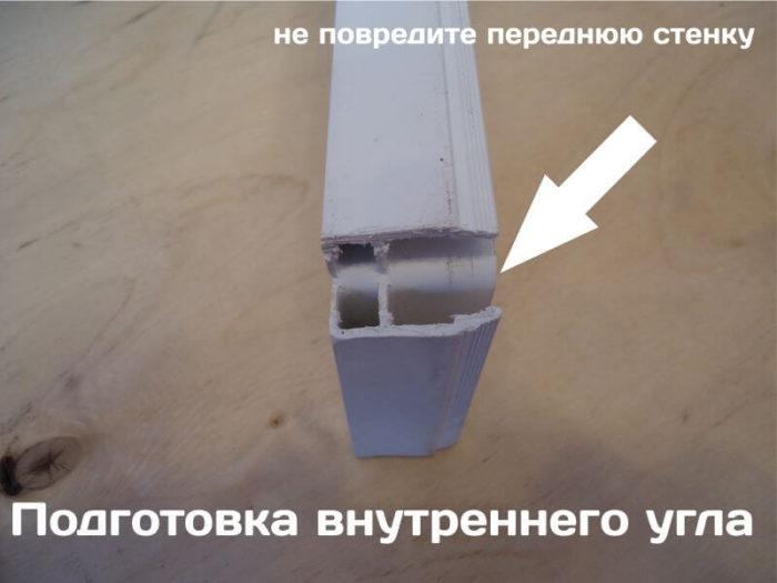 Надрезается задняя сторона багета