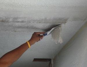 Шаг 1. Подготовка потолка