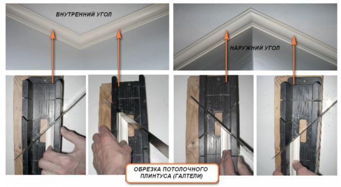 Как вырезать угол потолочного плинтуса с помощью стусла