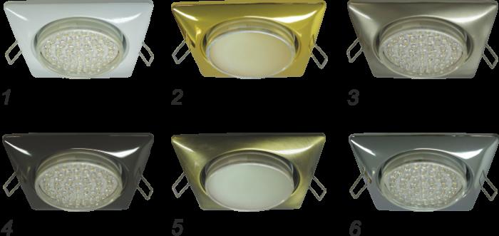 Квадратные светильники GX53 H4