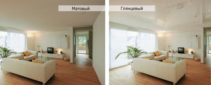 Матовый или глянцевый натяжной потолок