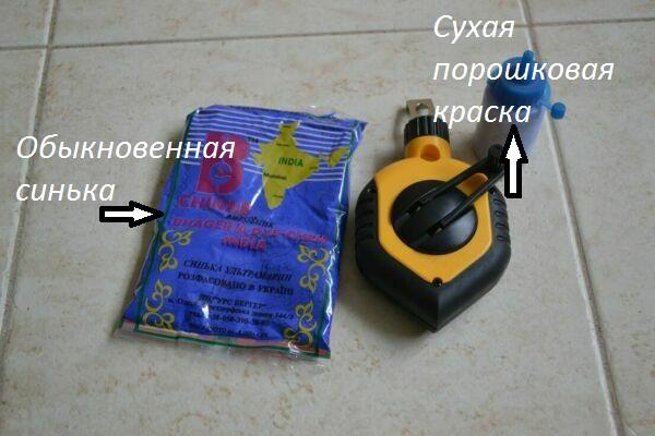 Отбивочный шнур и краски для заполнения контейнера