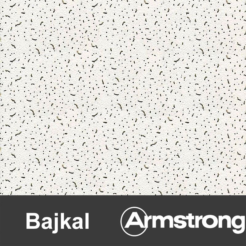 Подвесной потолок Армстронг Bajkal