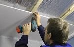 Как крепить панели ПВХ к потолку?