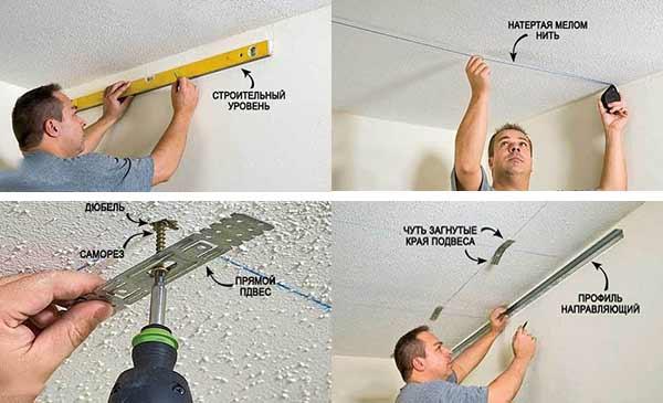 Монтаж металлического каркаса на потолке для панелей