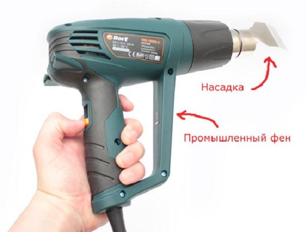 Для того чтобы нагреть термоусадочную трубку, можно воспользоваться обычной зажигалкой, профессионалы же для этого используют промышленный фен (тепловой пистолет)