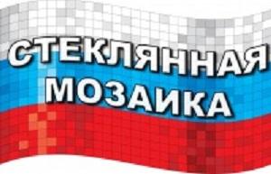 ООО «Стеклянная мозаика»