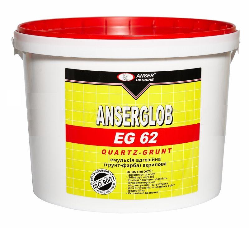 ANSERGLOB EG 62 Quartz-grunt