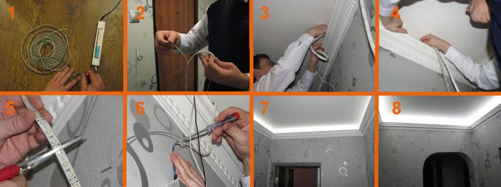 Еще один вариант - монтаж светодиодной ленты в потолочном карнизе