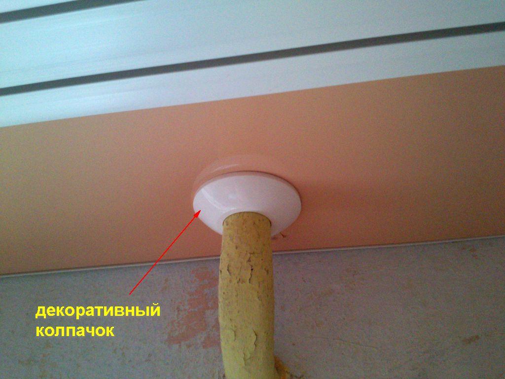 Если обход труб выполнен неаккуратно - возможно использование декоративных колпачков