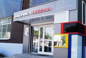 Фабрика стекла и зеркала «Арзава» (Москва)