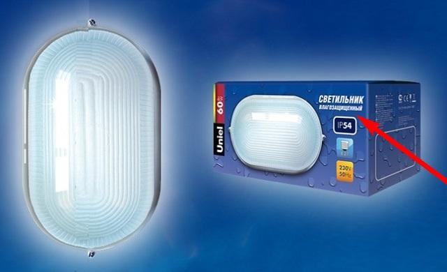 Класс влагозащищенности светильника должен указываться на упаковке
