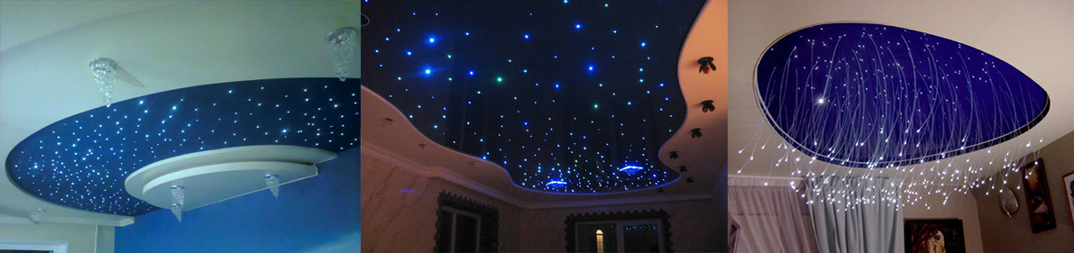Потолки в виде звездного неба