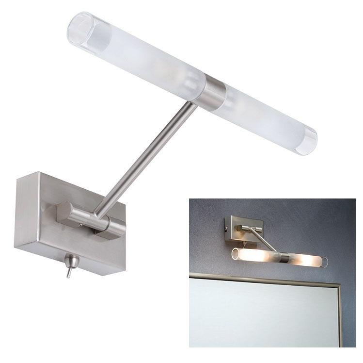 Поворотный влагозащищенный светильник