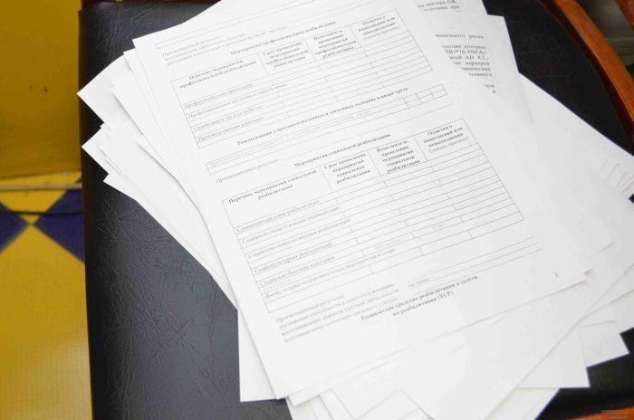 Шаг 1. Берем 40 листов бумаги