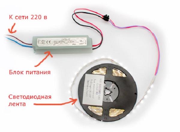 Схема подключения светодиодной ленты