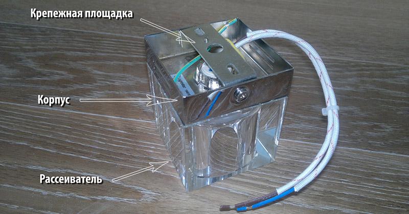 Устройство накладного точечного светильника