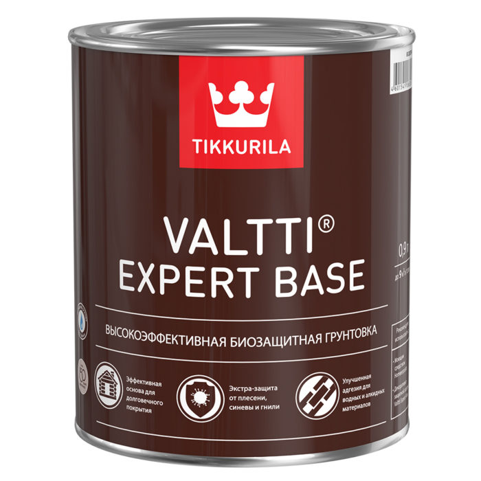 Valtti Expert Base - Валтти Эксперт Бейс