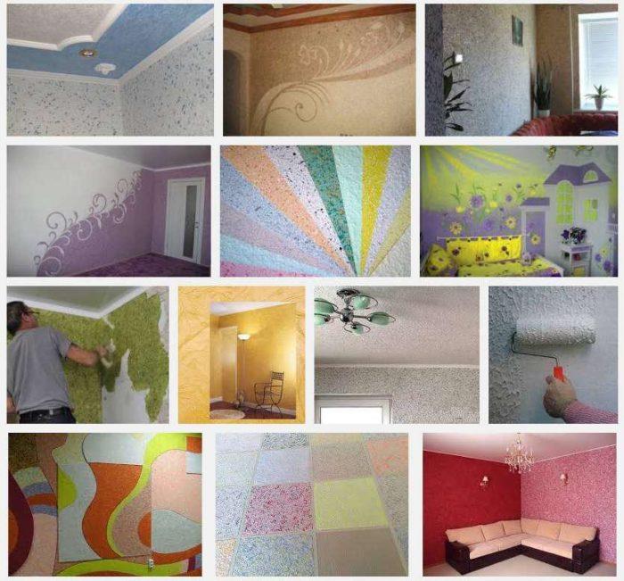 Варианты дизайна стен и потолка с использованием жидких обоев